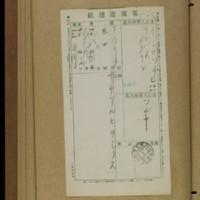 REJscrapbook_10.jpg