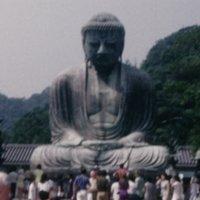 japan1970.png