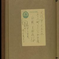 REJscrapbook_21.jpg