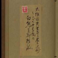 REJscrapbook_19.jpg