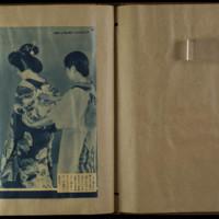 REJscrapbook_64.jpg