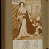 REJscrapbook_27.jpg