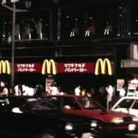 1981_Trip_to_Tokyo_Kyoto.jpg